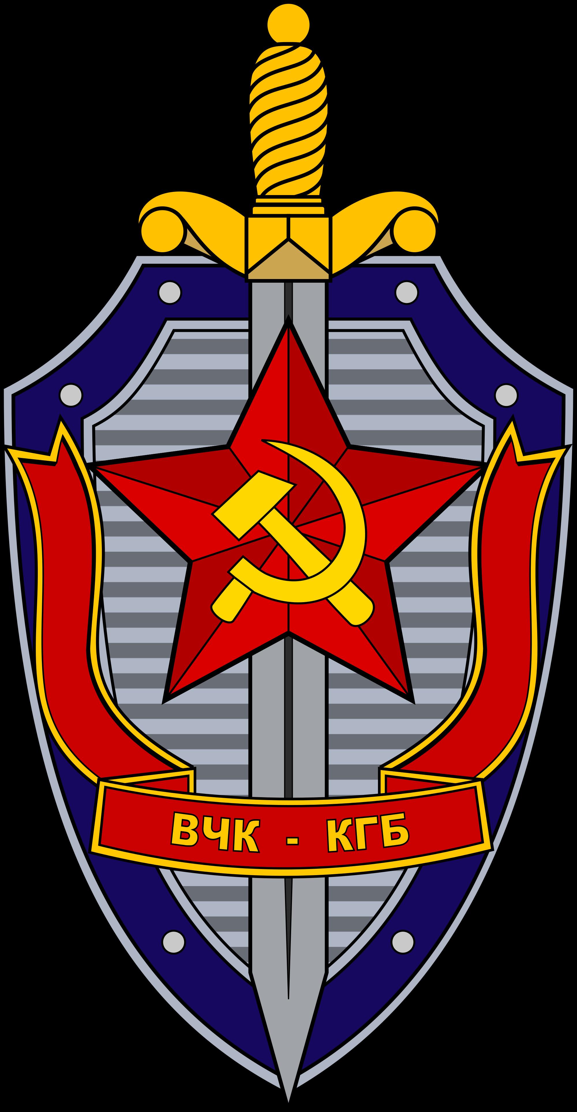 Logo KGB - SchlossHeld, das Portal für Schlüsseldienste