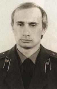 Putin - SchlossHeld, das Portal für Schlüsseldienste